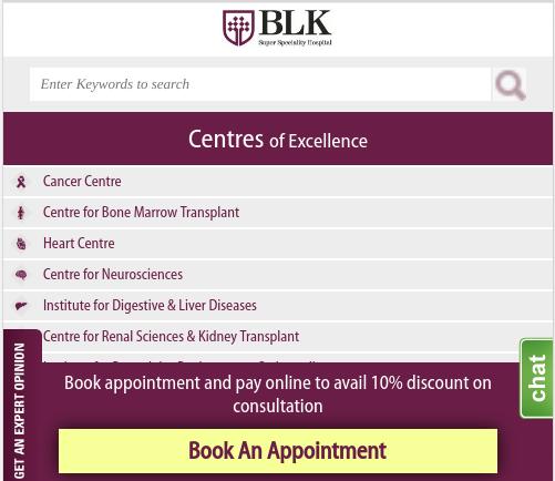 menu navigation mobile app design services